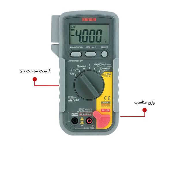 مولتی متر مدل CD731a سانوا