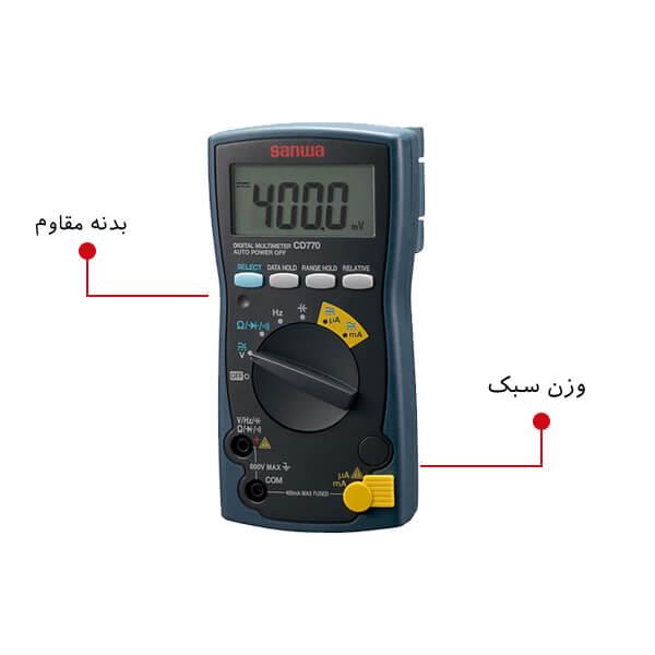 مولتی متر مدل CD770 سانوا
