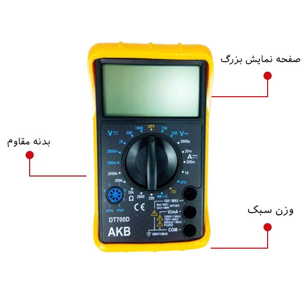 مولتی متر مدل DT700D- AKB