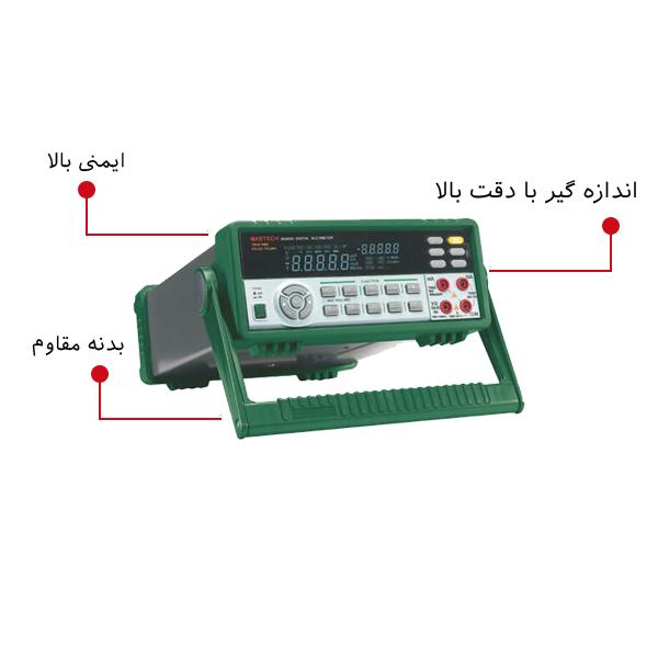 مولتی متر رومیزی مدل MS8050 مستک