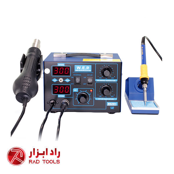 قیمت هویه هوای گرم +WEP 862D