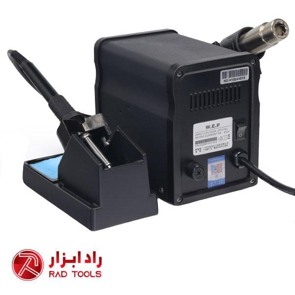 قیمت هویه هوای گرم WEP 8۹۸D